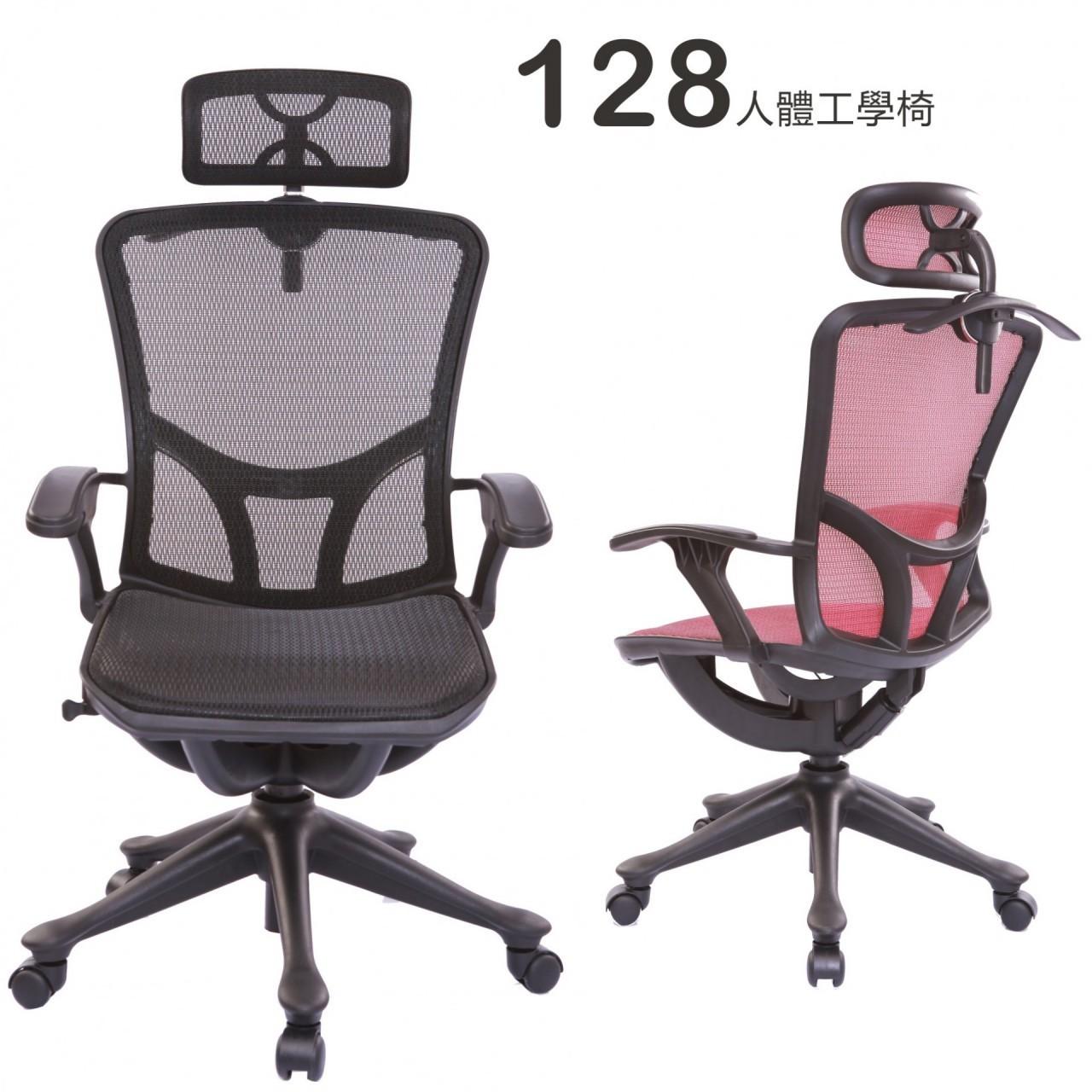 國高中生專用電腦書桌椅-巧迪國際企業有限公司