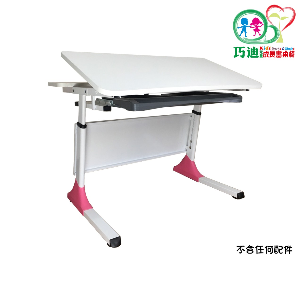 【最適合國高中青少年乘坐電腦桌款式2】GS3機械升降桌