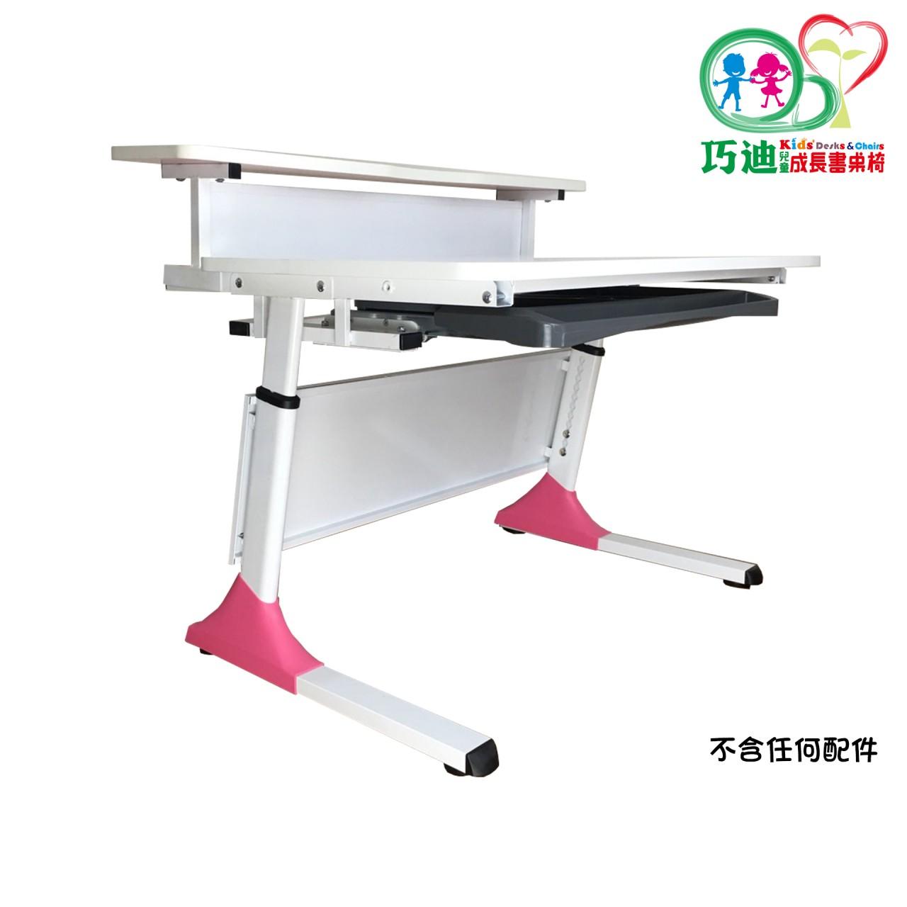 【最適合國高中青少年乘坐電腦桌款式1】GS7機械升降桌